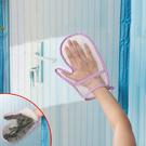 ✭米菈生活館✭【N313】創意手型除塵手套 抹布 紗窗 清潔布 吸水 家用 紗網 清潔 布巾 居家 打掃