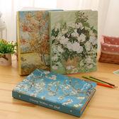 梵高系列經典畫作復古記事本26孔大號活頁日記本自帶分類筆記本子 生日禮物 創意