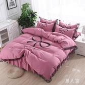 公主風粉色床上四件套蕾絲床裙床單韓版少女心1.8/2.0m床上用品 PA8268『男人範』