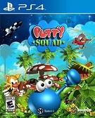 PS4 點點君大進擊(美版代購)