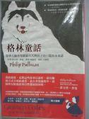 【書寶二手書T1/少年童書_HIG】格林童話:故事大師普曼獻給大人與孩子的53篇雋永童話