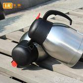 保溫壺家用保溫瓶熱水瓶暖壺暖瓶真空保溫水壺大容量 igo 優家小鋪