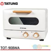 TATUNG 大同 9L雪白木紋經典電烤箱 TOT-908WA