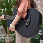 吉他啞光民謠吉他38寸初學者學生男女新手入門練習木吉它通用jita樂器igo 貝兒鞋櫃