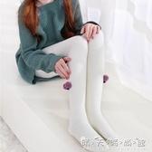 女童連褲襪夏春加厚新女孩連體襪兒童襪白色保暖褲子 雙十二全館免運
