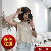 【DIFF】多色好穿棉質夏季寬鬆韓版百搭簡約背心 小可愛 女裝 衣服 無袖上衣【V78】