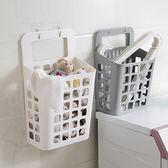 掛式收納籃 洗衣籃 髒衣籃 塑料籃 收納筐 收納籃 手提 壁掛式 無痕 浴室【W051】生活家精品