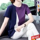 三色拼接圓領上衣(4色) M~4XL【4...