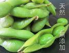 ㊣盅龐水產 ◇冷凍毛豆(過燙)◇1kg/...