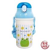 【日本製】【Rub a dub dub】幼童用 吸管學習水壺 青蛙圖案 SD-9170 - Rubadubdub