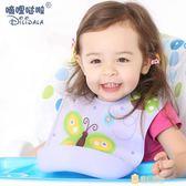 寶寶吃飯圍兜防水兒童圍嘴嬰兒食飯兜小孩喂飯嬰幼兒口水兜仿硅膠  全館滿千89折
