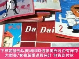 二手書博民逛書店デーリィ·ジャパン罕見Dairy Japan 酪農日本 37冊一括 (1956年10·12月、1957年1~3