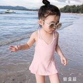 韓版游泳衣度假速干公主吊帶裙式連體泳裝兒童泳衣女童女寶寶小童 LN1637【優童屋】