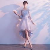 晚禮服裙女2019新款端莊大氣名媛韓版伴娘服短款派對小禮服洋裝夏Mandyc