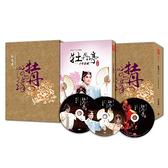 《牡丹情緣:白先勇的崑曲之旅》(作者簽名 + DVD + 精裝書盒)