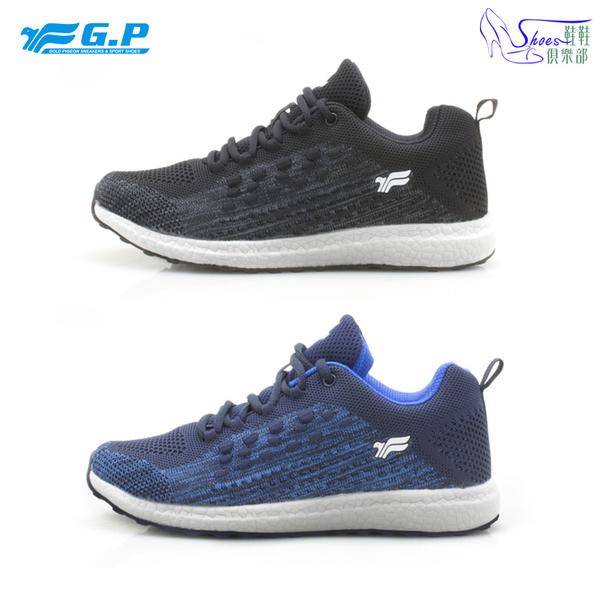 運動鞋.G.P熱銷新品輕羽飛織休閒運動鞋.黑/藍【鞋鞋俱樂部】【255-P5888M】