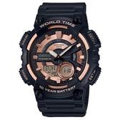 【CASIO】10年電力輪轉立體時刻造型雙顯錶-黑X玫瑰金(AEQ-110W-1A3)