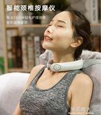 頸椎按摩器-FEIKABO頸椎按摩器多功能全身腰部肩頸部按摩儀 完美情人館YXS