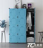 衣櫥 簡易衣柜簡約現代經濟型實木板式省空間臥室組裝塑料布衣櫥推拉門