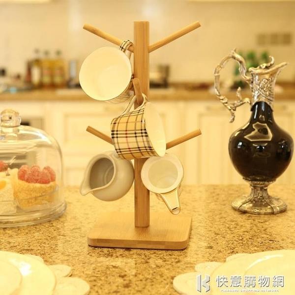 歐式家用實木竹質瀝水杯掛架創意置物收納架子馬克玻璃咖啡茶杯架 NMS快意購物網