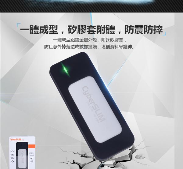 CyberSLIM  M2 固態硬碟外接盒USB3.1 Type-C