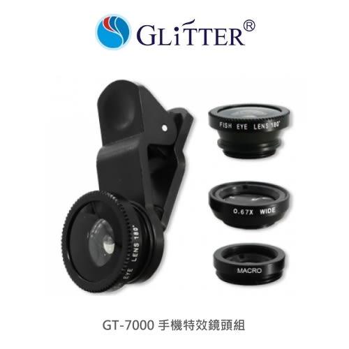 GLiTTER 手機特效鏡頭組 三合一手機鏡頭組 魚眼 廣角 微距 自拍神器 自拍鏡頭 鏡頭夾