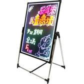 80 60電子熒光板LED手寫廣告板BLNZ 免運