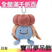 日本 寶可夢 (臭臭花) 娃娃吊飾 神奇寶貝 pokemon 口袋妖怪 生日 禮物【小福部屋】