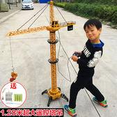 大號遙控塔吊起重機吊車電動吊機男孩遙控工程車3-6兒童玩具模型wy【七夕8.8折】