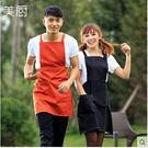 韓版家居廚房圍裙 餐廳咖啡店圍裙定制廚師服務員精品工作圍裙 6色【YK203】