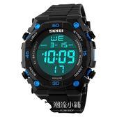SKMEI 手錶/戶外運動計步電子錶男士 潮流小鋪