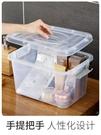 收納箱 透明塑料收納箱特大號衣服玩具整理箱有蓋儲物箱子零食收納盒TW【快速出貨八折鉅惠】