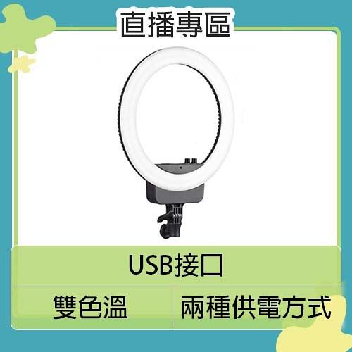 NANGUANG 南冠/南光 V29C 16吋 LED環形燈(同CN-R290C Halo 16,公司貨)直播 補光燈 美妝 遠距教學 視訊