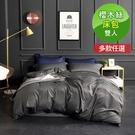 【VIXI】櫻木絲《純粹素色》雙人床包三...