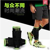 弗洛特沙袋綁腿跑步運動鉛塊鋼板綁腳沙包沙帶負重裝備【6Kg一副(單只3Kg)】