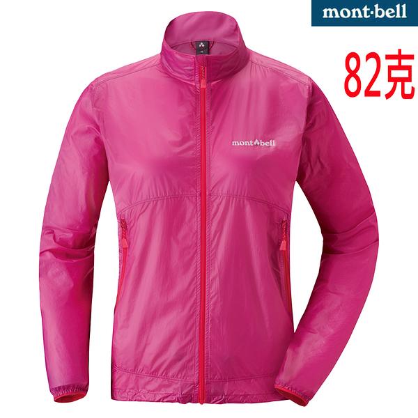Mont-bell 日本品牌 防曬 抗風 潑水 薄外套 (1103278 PEO 桃色) 女