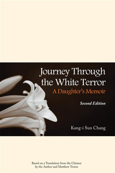 (二手書)Journey Through the White Terror: A Daughter's Memoir