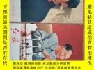 二手書博民逛書店《紅旗》1973-8、9罕見共2期 (封面大幅毛主席彩色照)Y249208
