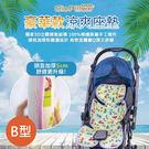韓國 GIO 透氣涼爽墊B型豪華款 (6款可選)