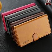 蘋果 iPhoneX 小牛紋 皮套 手機殼 插卡 保護殼 磁扣 支架 內軟殼