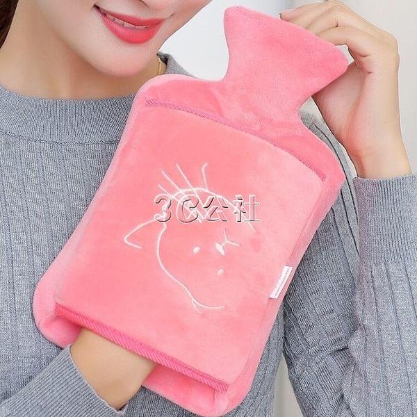 橡膠注水熱水袋防爆沖水暖水袋暖宮卡通可愛可拆洗毛絨套暖手寶