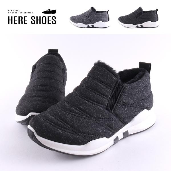 [Here Shoes] 零碼38 休閒鞋-布面面料內裏刷毛人造短毛絨 保暖舒適套腳 懶人鞋 休閒鞋-ANM-01