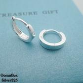 ☆§海洋盒子§。素面弧形。亮圈圈針式易扣耳環 (925純銀)