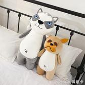 軟體羽絨棉抱枕毛絨玩具玩偶沙皮狗長條睡覺抱著狗狗搞怪 莫妮卡小屋 IGO