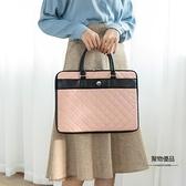 商務公文包女士手提韓版職業文件包大容量簡約辦公包斜挎【聚物優品】