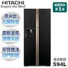 日立 HITACHI RG616 直流變頻四門冰箱594L