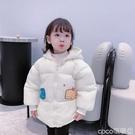 熱賣嬰兒棉衣外套 女童棉服2021新款兒童加絨加厚棉襖嬰兒寶寶冬裝棉衣保暖連帽外套【618 狂歡】