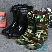 雨鞋男短筒中筒雨靴水鞋膠鞋迷彩男士式套鞋防水防滑春秋夏季