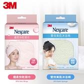 3M Nexcare 纖柔快乾頭巾-粉紅+ 雙效美肌沐浴棉