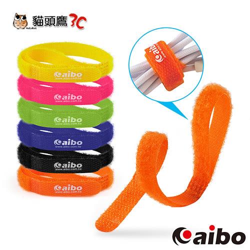 【貓頭鷹3C】aibo Rainbow 螢光系魔鬼氈束線帶(套環加大版)-12入/組[OO-40-A]